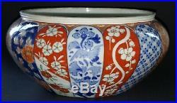 Japanese Imari vintage Victorian Meiji Period oriental antique large bowl
