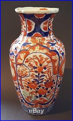 Japanese Imari vintage Victorian Meiji period oriental antique large vase A