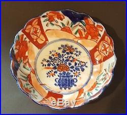 Japanese Imari vintage Victorian Meiji period oriental antique scalloped bowl
