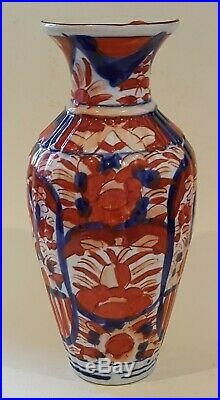 Japanese Imari vintage Victorian Meiji period oriental antique vase A