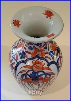 Japanese Imari vintage Victorian Meiji period oriental antique vase B