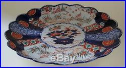 Japanese Imari vintage Victorian oriental Meiji Period antique charger plate B
