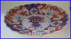 Japanese Imari vintage Victorian oriental Meiji Period antique charger plate C