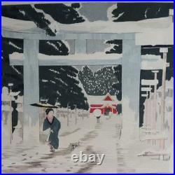 Japanese Kiyochika Kobayashi woodblock print Meiji period ukiyoe ASO117