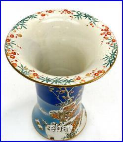 Japanese Kutani Hand Painted Porcelain Fluted Vase, Meiji Period. Mount Fuji