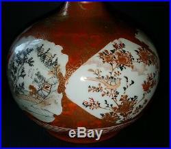 Japanese Kutani vintage Victorian Meiji Period oriental antique bottle vase