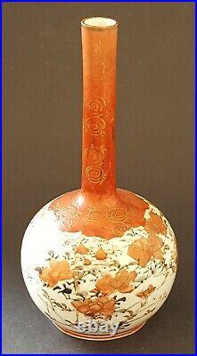 Japanese Kutani vintage Victorian Meiji Period oriental antique bottle vase D