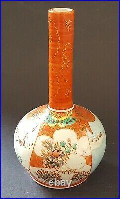 Japanese Kutani vintage Victorian Meiji Period oriental antique bottle vase H