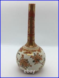 Japanese Kutani vintage Victorian Meiji Period oriental antique bottle vases