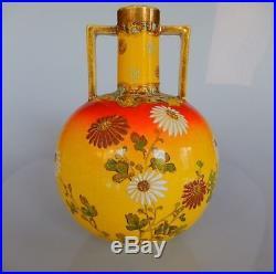 Japanese Kyoto Satsuma Meiji Period Porcelain Handled Vase
