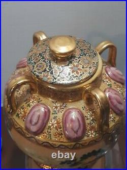 Japanese Majestic Satsuma Meiji Period Enameled Covered Kora Gold Gild 4 Handles