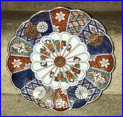 Japanese Marked Meiji Period Imari Porcelain Scalloped Plate