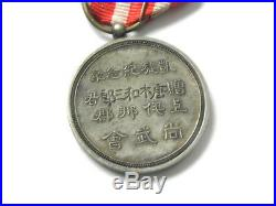 Japanese Medal From The Meiji Period