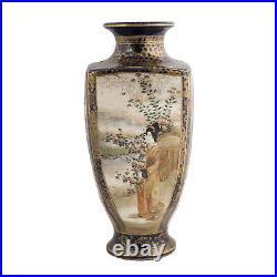 Japanese Meiji Period 19th C. Satsuma Vase