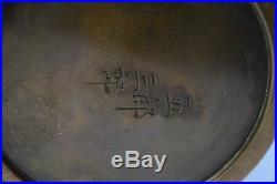 Japanese Meiji Period Bronze Artist Signed Bronze Vase