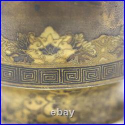 Japanese Meiji Period Bronze H- Sleeve Vase Takeuchi Sei