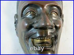 Japanese Meiji Period Bronze Noh Mask, Original Patina C1890's
