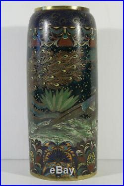 Japanese Meiji Period Cloisonne 9.5 Cylinder Vase with Peacock Namikawa Style