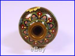 Japanese Meiji Period Cloisonne Enamel Vase