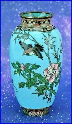 Japanese Meiji Period Cloisonné Vase 5 tall. (BI#MK/191023)