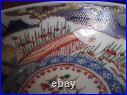 Japanese Meiji Period Fukagawa Porcelain Bowl Mount Fuji with Stream Trade Mark