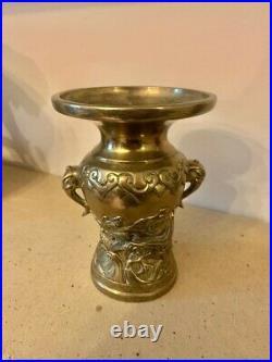 Japanese Meiji Period Glit Bronze Vases