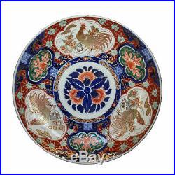 Japanese Meiji Period Imari Porcelain Charger