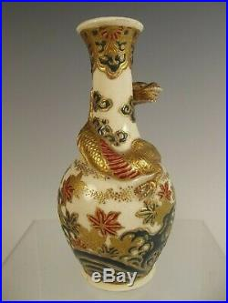 Japanese Meiji Period Imperial Satsuma Dragon Vase