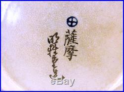Japanese Meiji Period Imperial Satsuma Koro & Cover