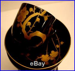 Japanese Meiji Period Lacquered Wood Cup & Saucer Set / 6