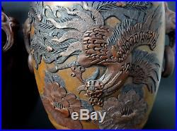 Japanese Meiji Period Old Bronze Flower Vase signed / W 25× H 37cm