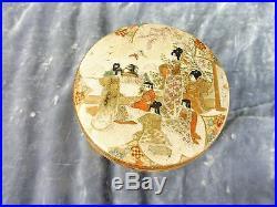 Japanese Meiji Period Satsuma Covered Box Signed