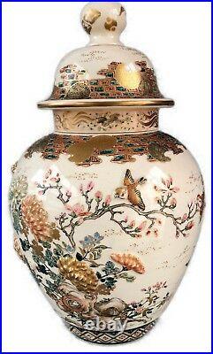 Japanese Meiji Period Satsuma Covered Urn Signed Taizan