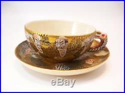 Japanese Meiji Period Satsuma Immortals & Dragon Tea Cup and Saucer