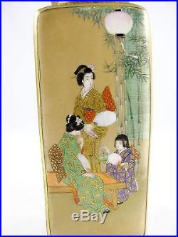 Japanese Meiji Period Satsuma Vase By Kinkozan, Signed C1890's