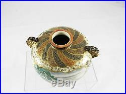 Japanese Meiji Period Satsuma Vase Decorated With Mt. Fuji C1890's