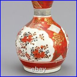 Japanese Meiji Period Small Double Gourd Vase Signed Kutani c1900