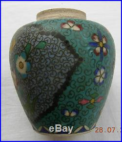 Japanese Meiji period Totai cloisonne porcelain ginger jar turquoise, flowers