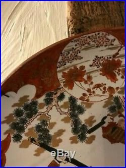 Japanese Meiji period charger