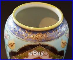 Japanese Noritake vintage Victorian Meiji period oriental antique blue vase