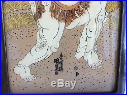 Japanese Old Glass Art SUMO / W 43× H 59 cm Late Edo-Meiji Period