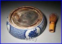 Japanese Old Imari Porcelain Ink Stone / W 20.3cm / Meiji Period