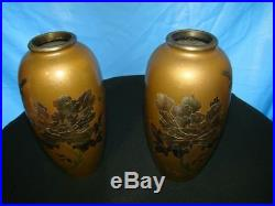 Japanese Pair of Vases, Bronze, circa 1920 meiji period metal oriental japan