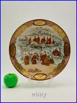 Japanese Porcelain Kutani Charger Meiji Period c 1900 Scenic with Figures