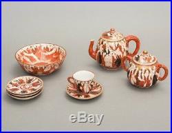 Japanese Porcelain Meiji Period Kutani 8-Piece Tea Set with Akae Bowl Red/Gold