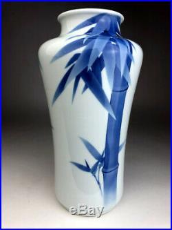 Japanese Porcelain Vase Makuzu Kozan Meiji Period