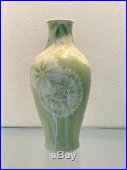Japanese Porcelain Vase Meiji Period Makuzu Kozan