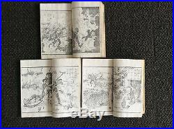 Japanese Print Book Set (3 vols) Satsuma Rebellion / 1878 MEIJI PERIOD