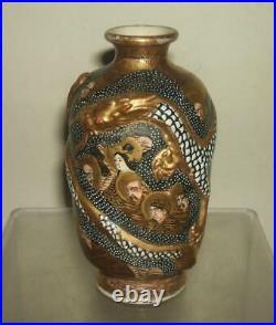 Japanese Satsuma Immortals Dragon Meiji Period Signed Vase