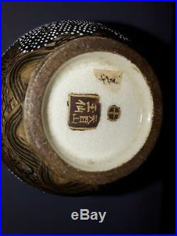 Japanese Satsuma Meiji Period, Pair Signed